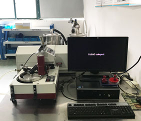 Analyseur Particule Laser